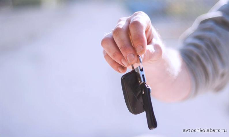 права автомобиль вождение drive car key