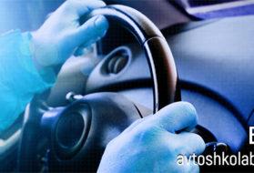 Обучение в автошколе и получение водительского удостоверения 2017-2018 года