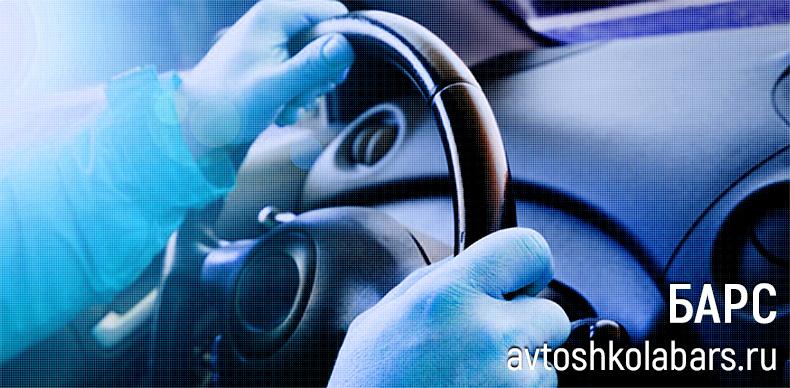 Обучение вождению водительское удостоверение 2018
