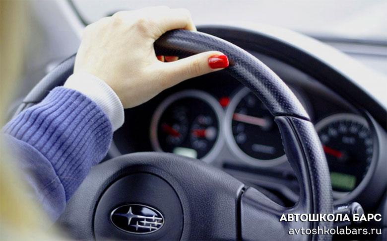 как трогаться автомобиль начало движения старт троганье