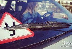 Автомобиль на экзамене в ГИБДД. Как подготовиться к экзаменационной машине
