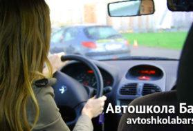 Как подготовиться к поездкам на автомобиле начинающему водителю