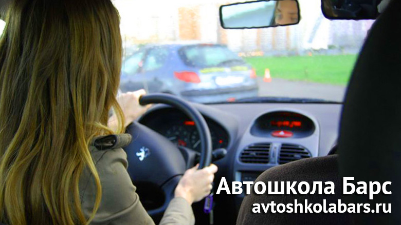 советы как подготовиться самостоятельное вождение автомобиля поездка